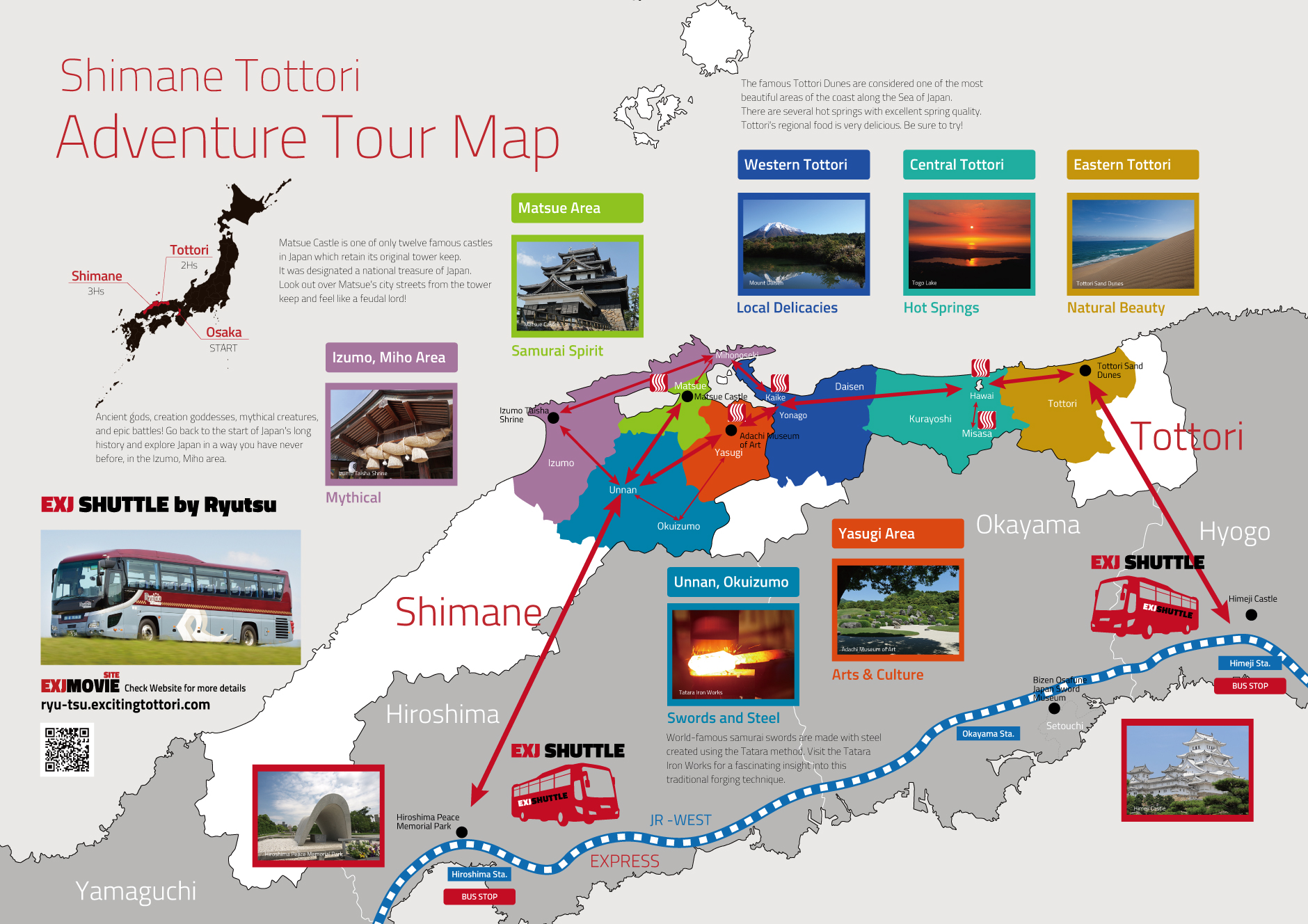tour guide map tottori. tour guide map  exciting japan